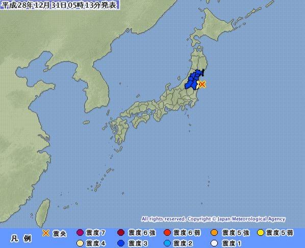 日本當地時間今天清晨5點08分,東海岸發生地震,規模達5.6。(圖取自日本氣廳網站)