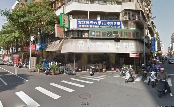 台中35年老店「永興早點」元旦熄燈。(圖擷取自Google map)