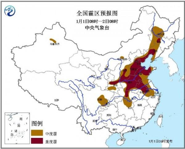 中國中央氣象台發佈預警。(圖擷取自中國中央氣象台)
