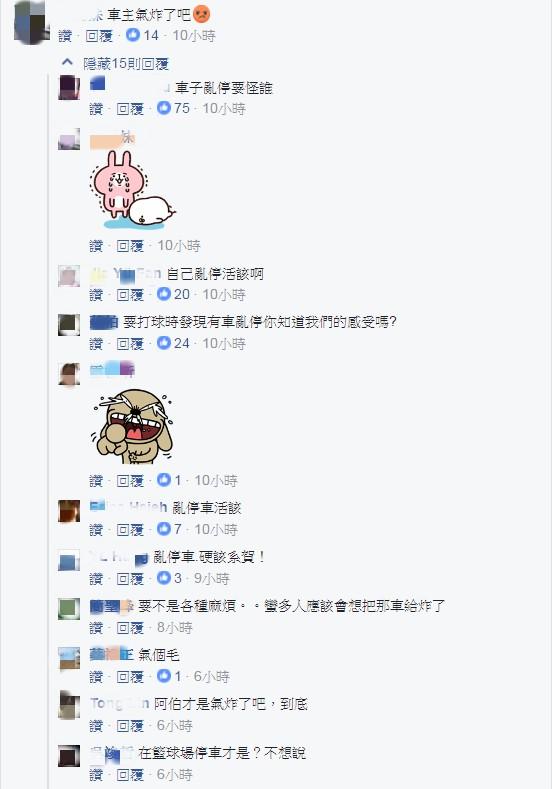 影片轉載至爆料公社,引起網友熱烈討論。(圖擷取自爆料公社)
