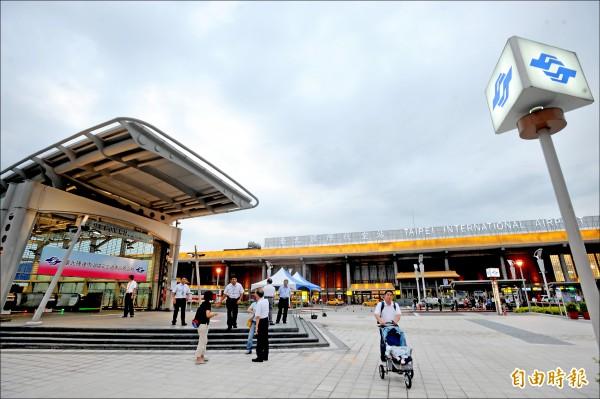 松山機場。(資料照,記者林正堃攝)