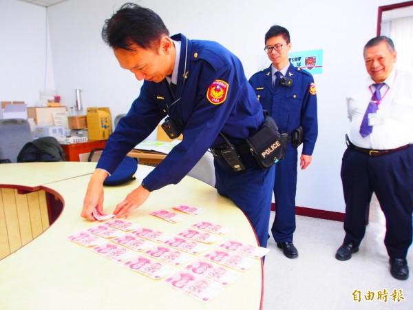 保七第一大隊台東警勤室眼尖發現偽人民幣。(記者王秀亭攝)