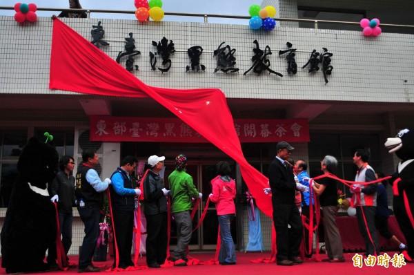 東部台灣黑熊教育館今年元旦在玉里鎮成立,地點沒選在卓溪鄉,鄉民難過的情緒這一週來急劇發酵。(資料照,記者花孟璟攝)