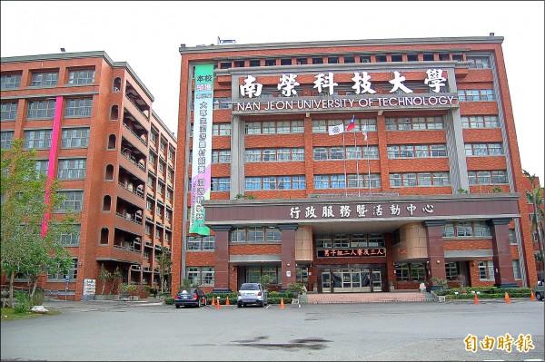 南榮科大本學年度新生註冊率剩18%吊車尾。 (資料照,記者楊金城攝)
