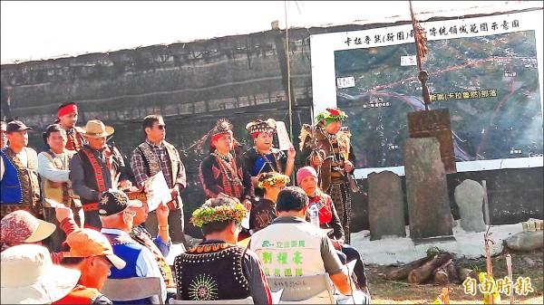 台東市新園部落自主性公告傳統領域。(記者黃明堂攝)