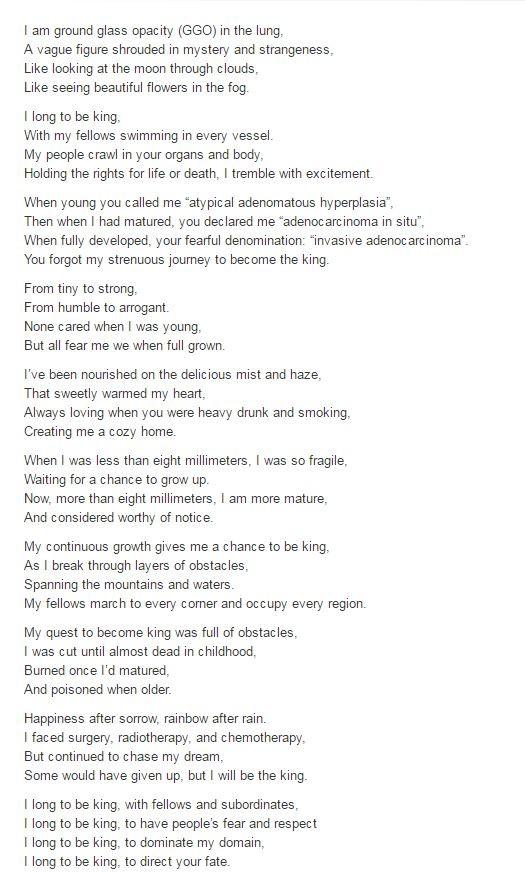 中國醫師趙曉剛發表的《I Long to be King》諷刺詩原文。(擷取自《Chest》雜誌)