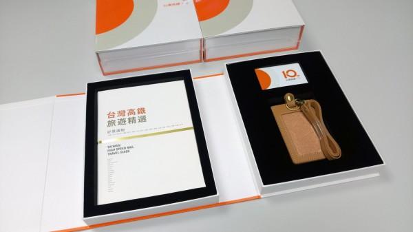 高鐵10週年紀念票卡組禮盒(圖:台灣高鐵公司提供)