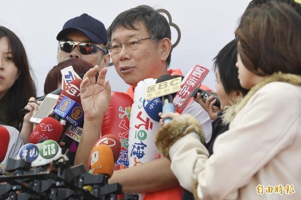 柯文哲日前參加元旦健走活動時,說台北市政「最壞的已經過去」。(資料照,記者陳志曲攝)