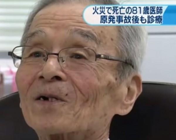 5年多前日本福島爆發核災後,一名81歲的醫師高野英男繼續堅守在災區看診,是民眾眼中的「仁醫」。(圖擷取自YouTube)