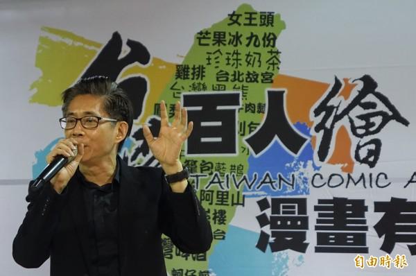 台北市漫畫從業人員職業工會理事長、資深漫畫家鍾孟舜。(記者劉信德攝)