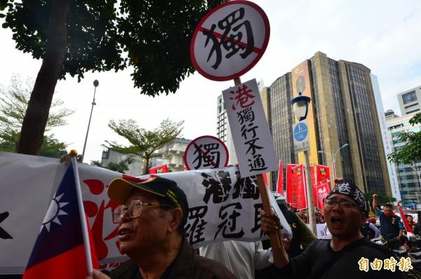 時代力量舉行「時代眾志 自覺力量:台港議員論壇」,門外聚集群眾抗議。(記者王藝菘攝)