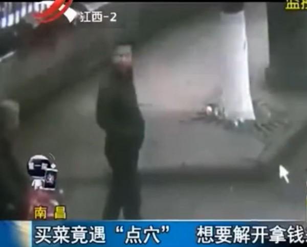 中國江西出現男子以點死穴進行詐騙的案件。(圖擷自《新浪網》)
