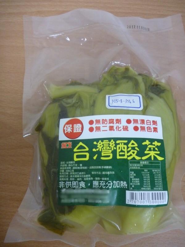 衛生局抽查出台灣楓康超市販賣的「台灣酸菜」二氧化硫超標。(記者蔡淑媛翻攝)