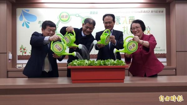 農委會推高職農校策略聯盟,由農委會主委曹啟鴻(右2)親自主持。(記者陳文嬋攝)