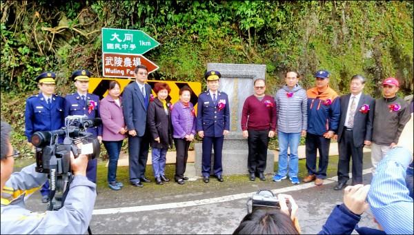 宜蘭縣警局修葺「殉職警察人員紀念碑」,感念前人犧牲奉獻。(宜蘭縣警局提供)