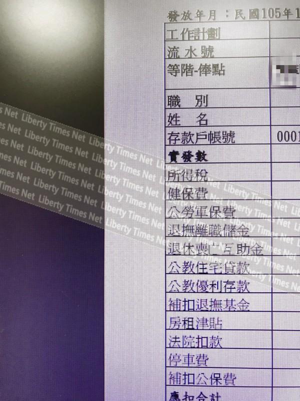 台北市府資訊局管理台北市逾7萬餘名市府公職人員的「薪資發放管理系統」,意外將所有人的人身資訊、存款戶銀行帳號、薪資津貼,全部外洩在網路平台上供人瀏覽下載。(記者翻攝)
