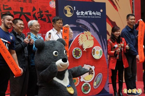 台北市年貨大街已於7日起陸續路跑。(記者黃建豪攝)