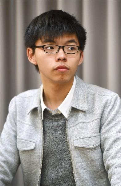 「香港眾志」秘書長黃之鋒及香港三位立法會議員日前應邀來台,在桃園機場遭愛國同心會等團體成員滋擾,還險些遭毆。(資料照)