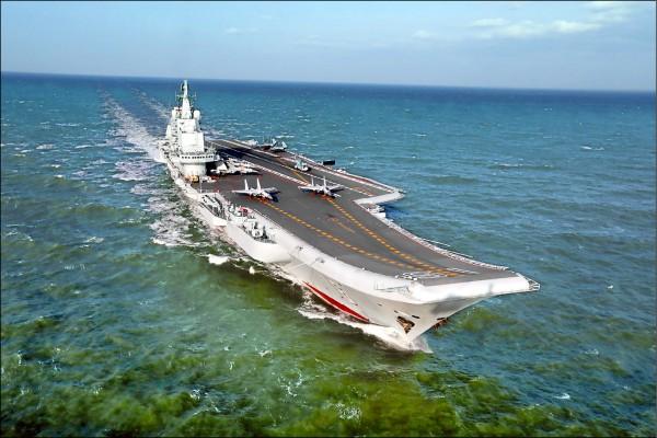 遼寧號航空母艦。(法新社)
