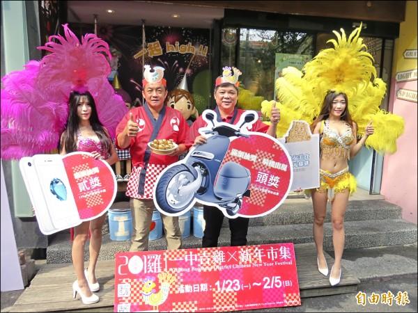 一中吉雞新年市集消費抽獎活動,將送出電動機車、二○一七顆金蛋。(記者張菁雅攝) ↑天
