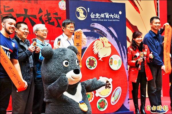 台北年貨大街共有8處,7日由華陰街商圈、後站商圈起頭,迪化街將於13日接棒。(記者黃建豪攝)