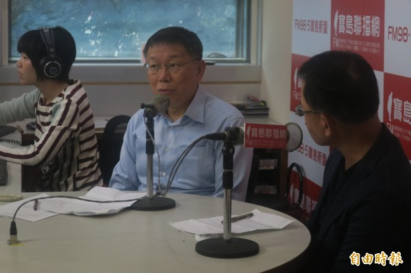 柯文哲今上寶島新聲節目受訪。(記者郭安家攝)