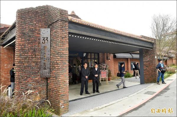 陽明山美軍俱樂部修建完成重新開放。(記者朱沛雄攝)