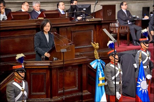 ▲蔡英文總統於當地時間十二日上午在瓜地馬拉國會演說,她特別感謝瓜國長久以來在國際社會中,屢屢為台灣發聲。 (取自總統府官網)