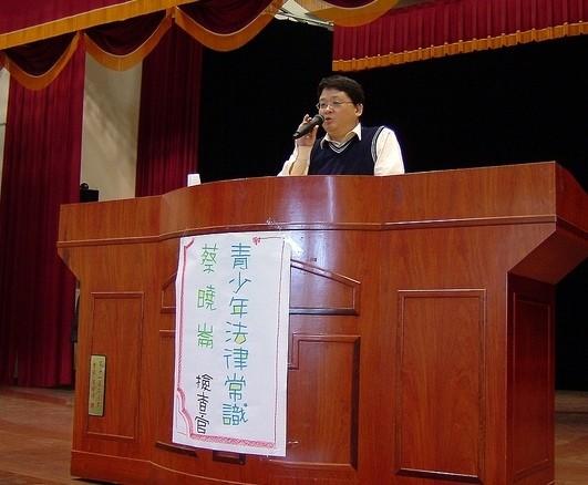 彰化地檢署檢察官蔡曉崙涉嫌對未成年少女進行性交易,(翻攝照片)