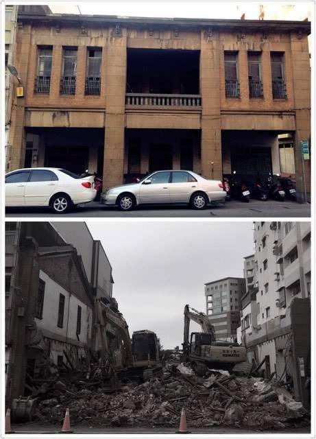 彰化市歷史建築「杜錫圭故居」屬列冊追蹤文化資產,今(14日)天上午竟遭到無預警拆除,文化局人員及警方到場也無法阻止,只能無奈心痛。(《微物史》臉書提供)