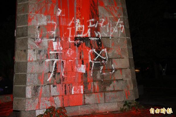 蔣經國銅像基座遭人噴上白色恐怖元兇等字眼(記者吳昇儒攝)