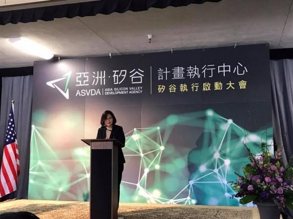 總統蔡英文出席亞洲.矽谷相關活動。(圖擷取自莊瑞雄臉書)