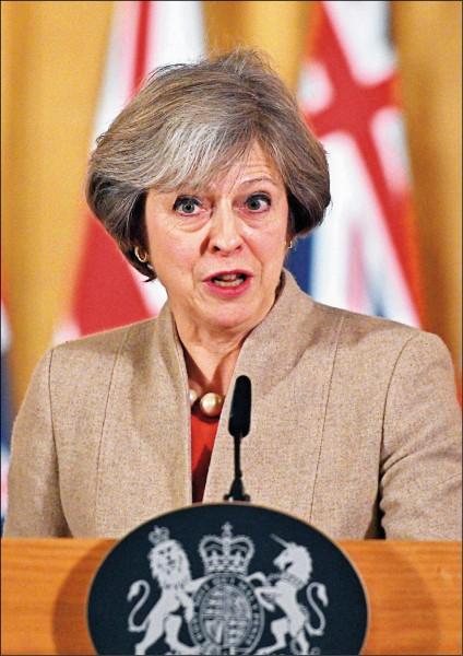 英國媒體報導,首相梅伊屆時將宣布英國以「乾淨俐落」及「強硬」方式脫歐。(歐新社)