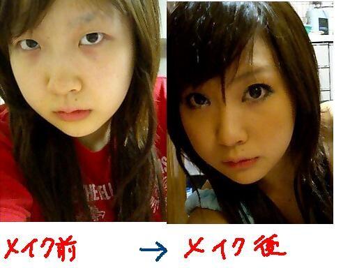 左為素顏,右為上妝後,不少網友表示這樣的網美素顏,對人性都失望了。(圖擷取自ダメポ速報)