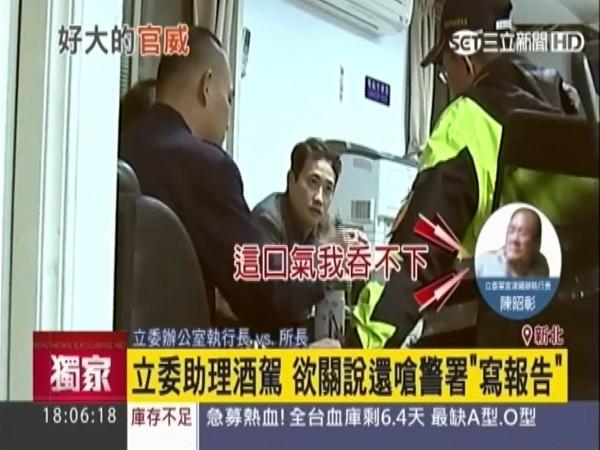 陳男質疑警方執法過當,不斷地跟警方抱怨,過程中數度在警所內咆哮,鬧了將近2小時。(圖擷自三立新聞)