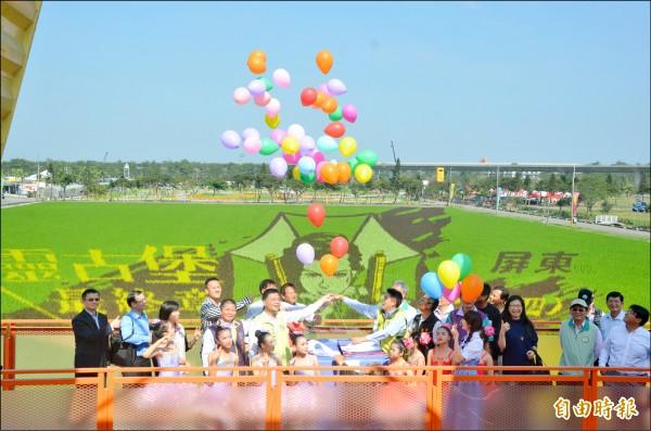 為期38天的屏東縣熱帶農業博覽會將於21日開幕,3D彩稻、花海陪你過新年。(記者葉永騫攝)
