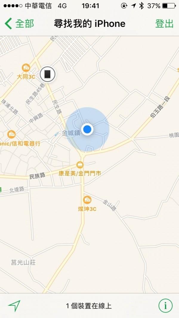 金門警方透過手機定位系統,幫報案失主尋找遺失手機位置。(金門警方提供)