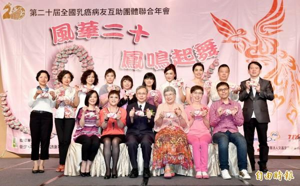 「乳癌」是我國婦女癌症發生率第一位,國健署呼籲:定期篩檢不可少。(資料照,記者林彥彤攝)