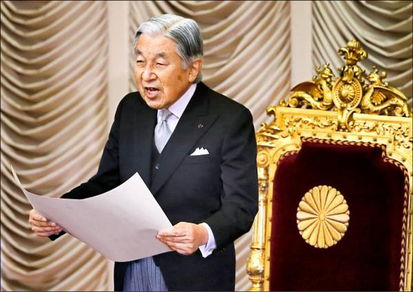 日本專家會議廿三日公布天皇生前退位論點彙整,專家傾向支持制定特別法「僅限當今一代天皇」,日本政府擬於五月向國會提出相關法案。(美聯社檔案照)