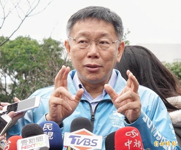 台北市長柯文哲光環不再,關鍵竟是2016年3月的內湖隨機殺人案。(資料照,記者朱沛雄攝)