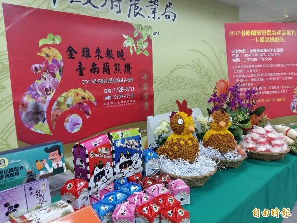 南市農業局在後壁區台灣蘭花生技園區舉辦春節蘭展,28日當天上午9時起將送168份白玉蘿蔔與發粿,要讓走春民眾新年好彩頭、一路發。 (記者王涵平攝)