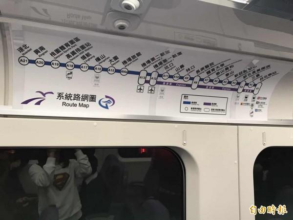 機場捷運直達車車廂內的系統路線圖。(記者甘芝萁攝)