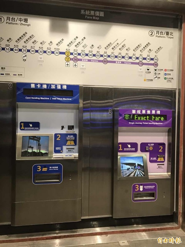 位於桃園機場第二航廈車站內的機捷售票亭。(記者甘芝萁攝)