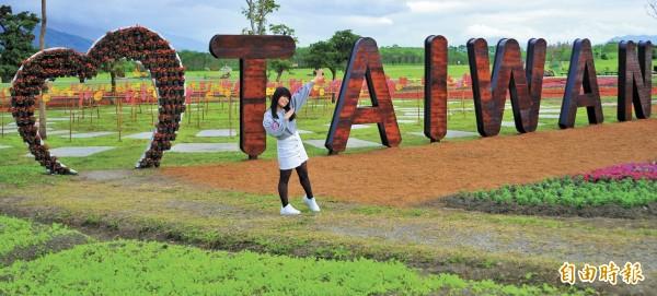 來平地森林園區,照例每個遊客都要「TAIWAN」一下。(記者花孟璟攝)