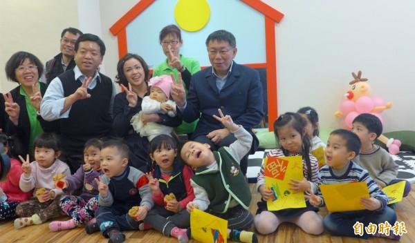 台北市長柯文哲今出席第五家東園社區公共托育家園開幕。(記者聶瑋齡攝)