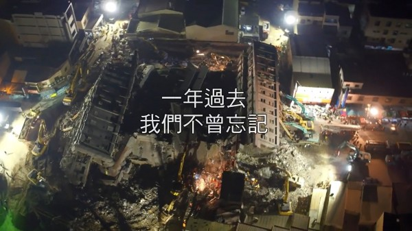 台南市政府的影片,令不少網友直呼有洋蔥。(記者王捷翻攝)