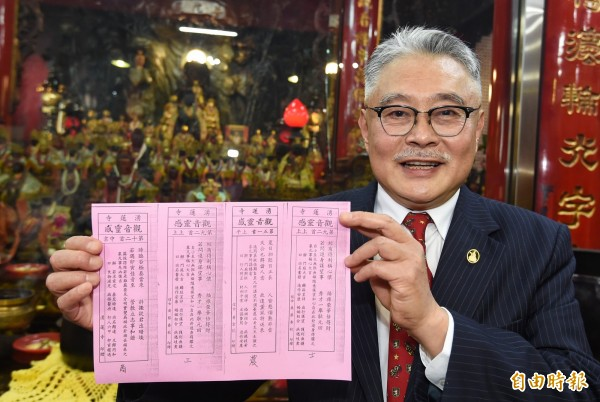 湧蓮寺副主任委員陳宏昌抽出國運籤。(記者劉信德攝)
