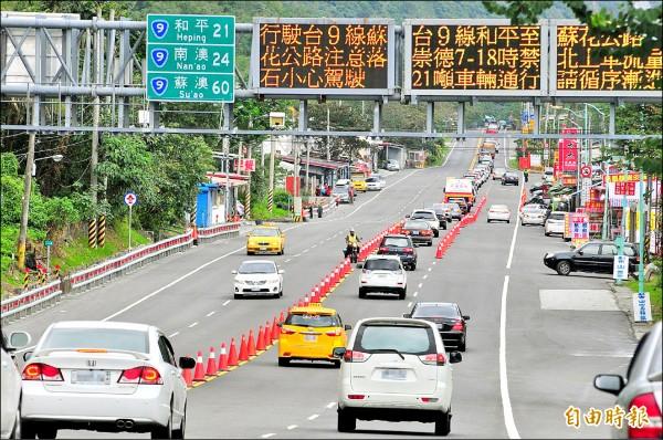 蘇花公路今年車潮比往年減少,塞車情形也不嚴重。(記者花孟璟攝)