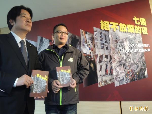 市長賴清德(左)與《七個絕不放棄的夜》新書作者林琮盛(右)。(記者洪瑞琴攝)