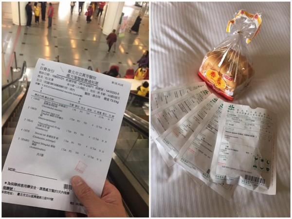 杜汶澤在春節期間遊台卻不小心得了腸胃炎,他到萬芳醫院求診後大讚台灣醫療品質好、價格便宜。(圖擷取自杜汶澤臉書)